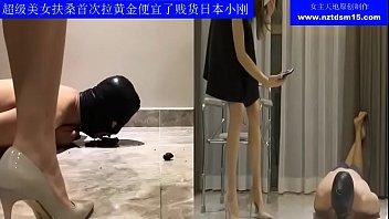 femdom china 03
