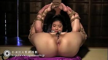 bondage japanese Konoha