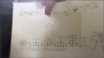 成代(@nariharu369)のオナニー動画3