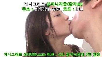 한국 국산 노모 AV찍는 졸라이쁜 여배우 키스씬이 와우!!