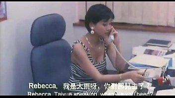 藝壇照妖鏡之96應召名冊 - Rebekah (1996) -  William Ho,  Jimmy Wong