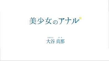 Japanese wearing erotic Idol Image-otani mana