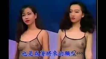 Негры большими членами трахают китаянок порно смотреть