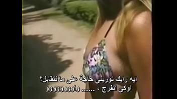 Hot Arab Girl
