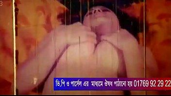 Bangla big boobs vabi বাংলা চুদাচুদির ভিডিও