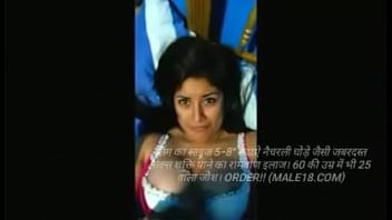 चलती ट्रेन में चली मेरी चुदाई  bhabhi delhi teasing desi