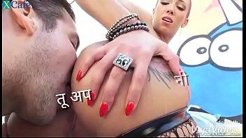 Bella belz sister hindi dirty caption