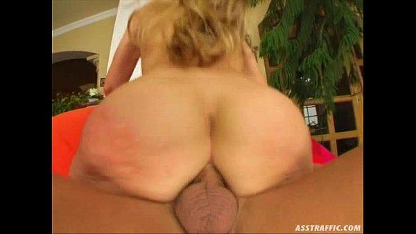 Round ass big cock