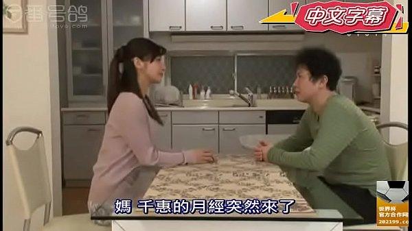 641หนังโป๊สาวใหญ่xxxsaoyaiเต็มเรื่อง เย็ดแม่เลี้ยงร่านหี หนังโป๊แนวครอบครัว
