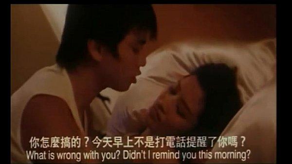 Vidio porno Hong kong 18