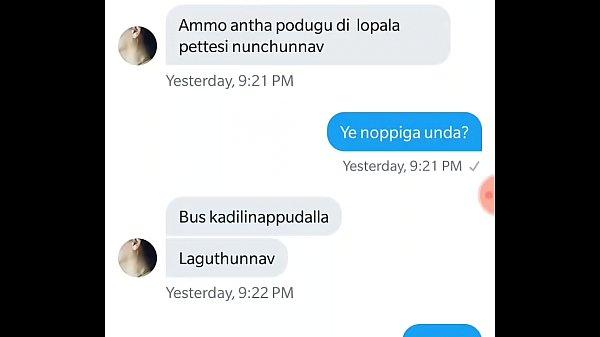 Telugu Sex Page1: Telugu Aunty