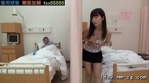 สาวญี่ปุ่นอ่อยควยเตียงข้างๆสุด แม่งไปเงี่ยนหีมาจากไหนไม่รุ้เอากับคนไข้แล้วค้าบบ