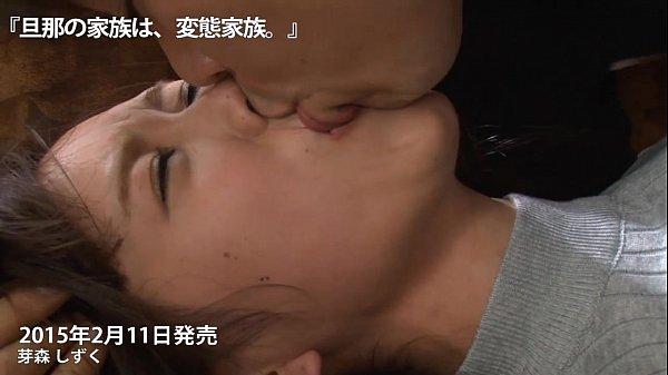 Memori Shizuku - The husband's family is the sexual perversion family(prestige)