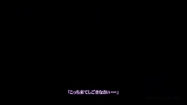 芸能界の深い闇が若手女優を堕とす【3Dエロアニメ】1
