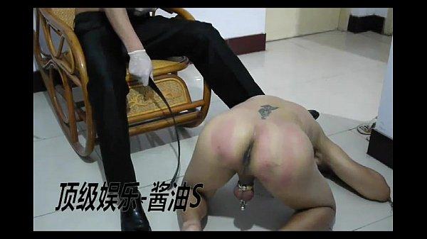 Aziatische Gay Sex Slave
