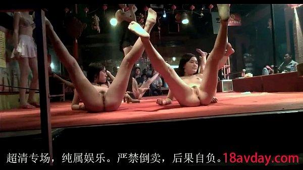 Китайская стриптизёрша смотреть