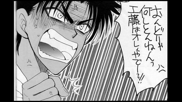 服部平次×工藤新一 名探偵コナン ワンダーパック
