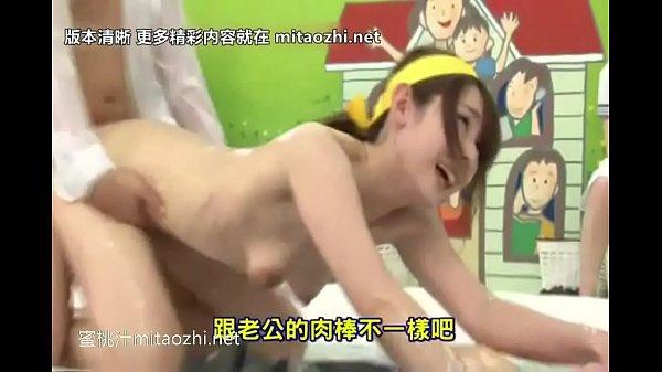 日本家庭大乱斗
