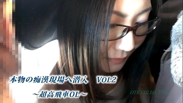 Фото женщины в электричке