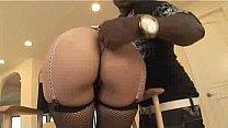 Nice Ass For A Slut