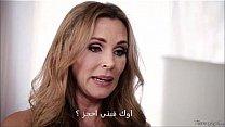 Arab girls and shemale ...
