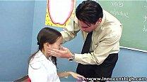 InnocentHigh Teacher ba...