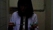 Yuko Tachibana uses vib...