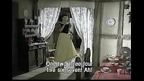 Snow White & 7 Dwar...