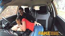 Fake Driving School pre...