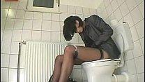 Dildo In The Bathroom