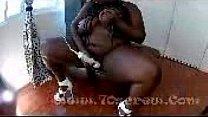 Ebony Big Booty gets BB...