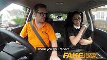 Fake Driving School - B...