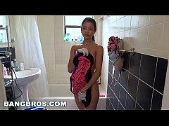BANGBROS - Petite Latina Cleaning...