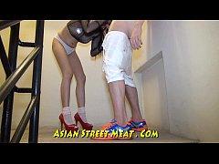 thumb dancing asian j  ap lead on leash h sh h