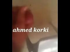 (1) Korki Ahmed