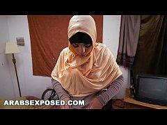 Desert Rose aka Arab...