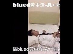 chinese gay