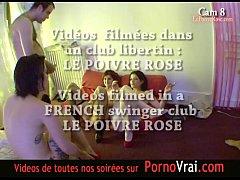 Camera espion soiree privee ! French spycam 419