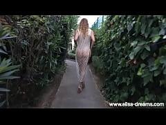 New erotic and masturbation video