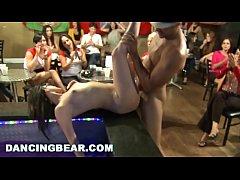 Dancing Bear Big Dick...