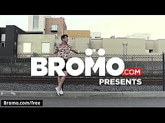 Antonio Manero with Brenner Bolton at Bareback Cruising Part 2 Scene 1 - Trailer preview - Bromo