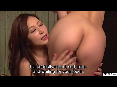 maduras follando con JAV FFM CMNF threesome Aki Sasaki and Miko Komine Subtitled