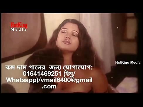 Bangla xxx Song । Bangla Hot Song's Thumb
