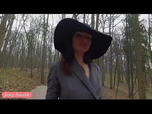 Jeny Smith – The Estate