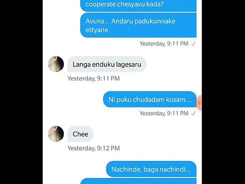 Telugu sex chatrooms