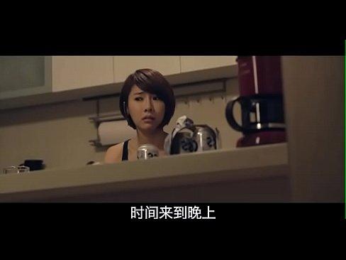 Video 3 XXX