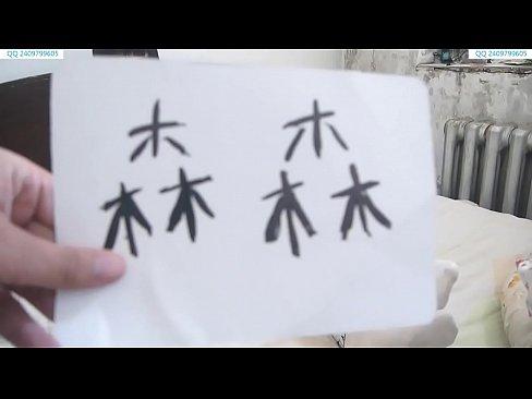 Japanese Footjob