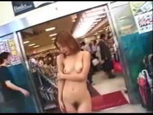 Public Exhibitionist Videos