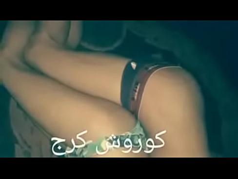 Iranski gay sex