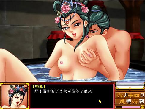 Hendai Game - The Dream Of Red Chamber 1's Thumb